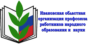 1305020956_logotip_profsojuza_new.png